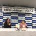 紀伊国屋書店トークショー