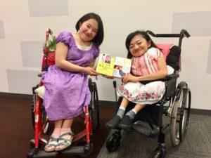 安積海さんと伊是名夏子さんのツーショット