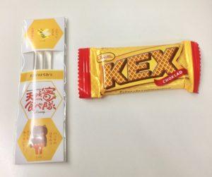 札幌大通高校のはちみつとスウェーデンのチョコレート